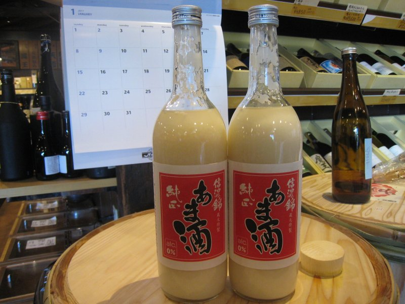 【楽天市場】甘酒 ノンアルコールの通販